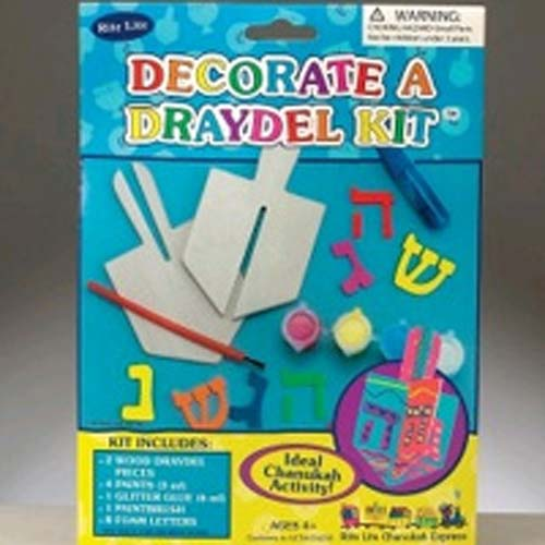 Hanukkah Crafts for Preschool