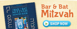 Bar & Bat Mitzvah